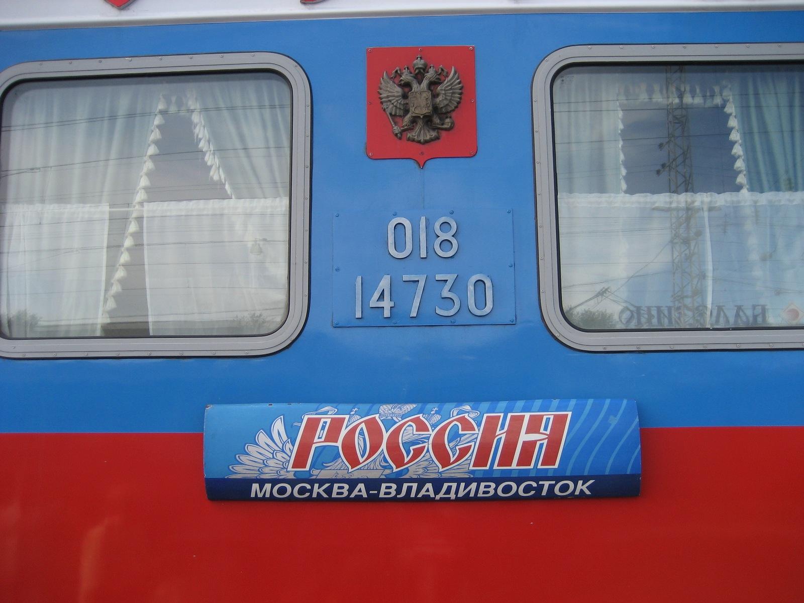 Epic train journeys of the world- Trans-Siberian Railway