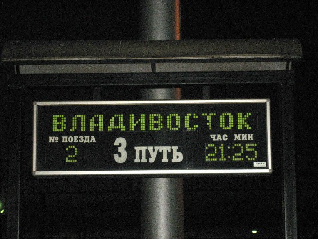 final destination is Vladivostok when you travel the Trans-Siberian Railway