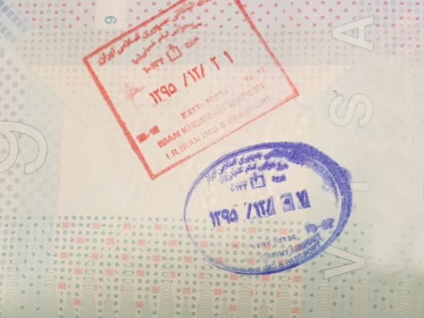 How to get your Iran visa on arrival at Tehran airport. My passport stamps for Iran