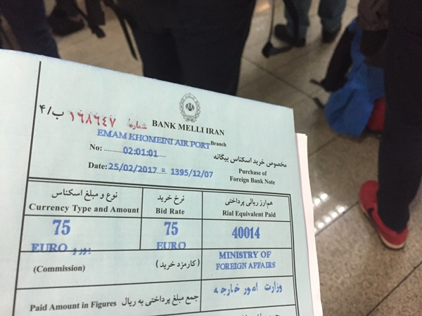 How to get your Iran visa on arrival at Tehran airport. The payment details for my Iranian visa